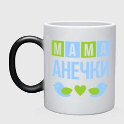 Мама Анечки