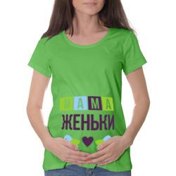 Мама Женьки - интернет магазин Futbolkaa.ru