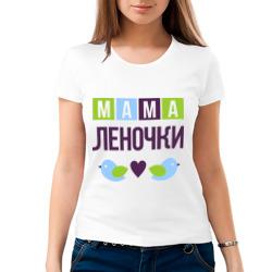 Мама Леночки