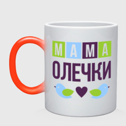 Мама Олечки - интернет магазин Futbolkaa.ru