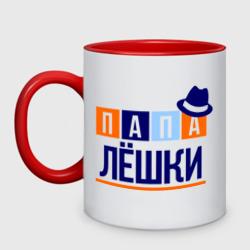 Папа Лёшки - интернет магазин Futbolkaa.ru