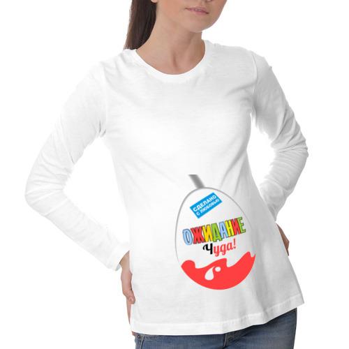 Лонгслив для беременных хлопок Ожидание чуда