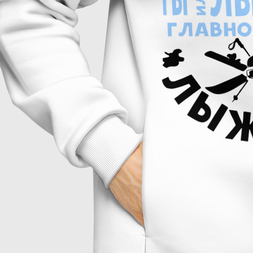 Мужское худи Oversize хлопок Лыжник Фото 01