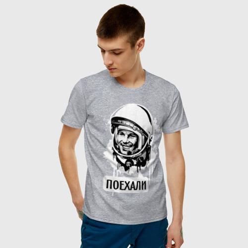 Мужская футболка хлопок Гагарин. Поехали Фото 01
