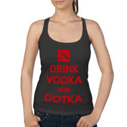 Drink vodka win dotka