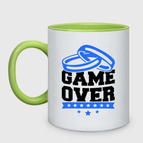 Game over Свадьба