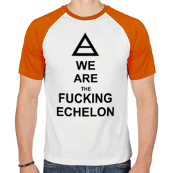 We are the fucking echelon