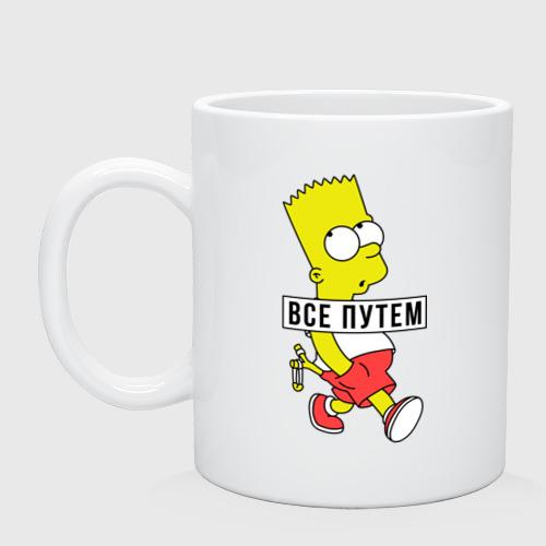 Кружка  Фото 01, Барт Симпсон Все путем