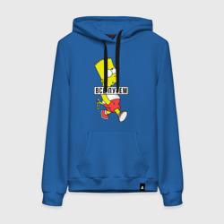 Барт Симпсон Все путем