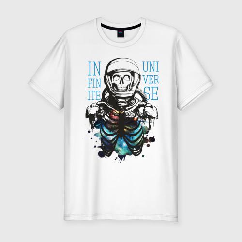 Бесконечный космос