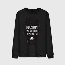 Хьюстон, у нас проблемы