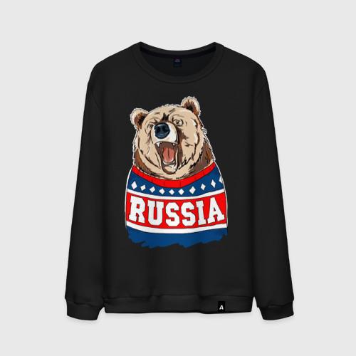 Кофта Я Русский С Доставкой