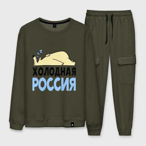 Холодная Россия