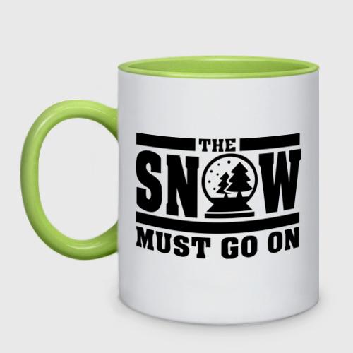Кружка двухцветная  Фото 01, The snow must go on
