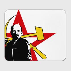 I`ll be back (Ленин)