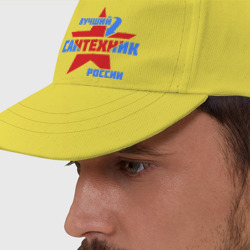 Лучший сантехник России