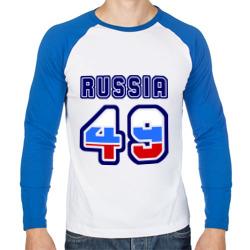 Russia - 49 (Магаданская область)