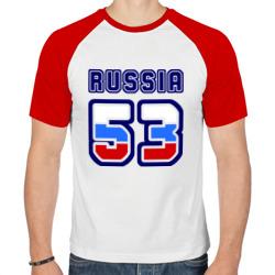 Russia - 53 (Новгородская область)