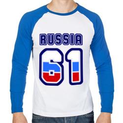 Russia - 61 (Ростовская область)