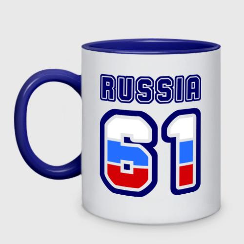 Кружка двухцветная  Фото 01, Russia - 61 (Ростовская область)