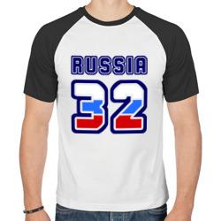 Russia - 32 (Брянская область)