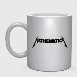 Mathematica (Математика)