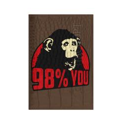 98% тебя