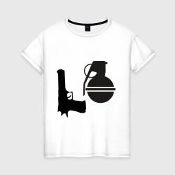 Love guns