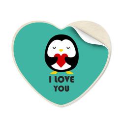 Любящий пингвин