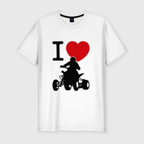Я люблю квадроцикл