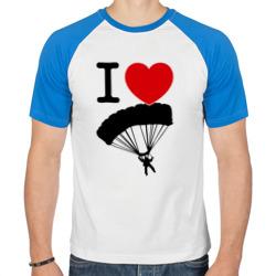 Я люблю парашют