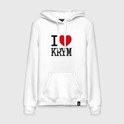 Я люблю Крым