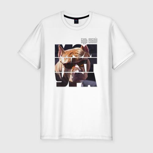 Мужская футболка премиум  Фото 01, Бордоский дог
