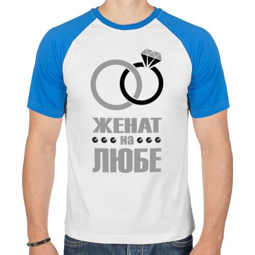 Где Купить Футболку В Ханты-Мансийске
