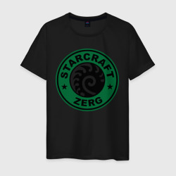 Starcraft Zerg Coffee
