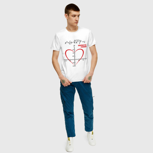 Мужская футболка хлопок Формула любви Фото 01