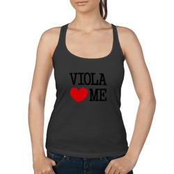 Виола любит меня