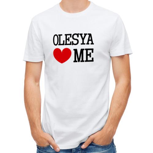 Мужская футболка полусинтетическая  Фото 01, Олеся любит меня