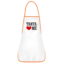 Таня любит меня