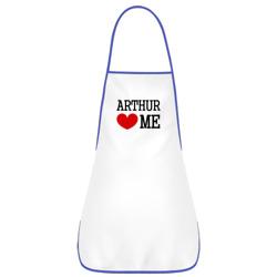 Артур меня любит