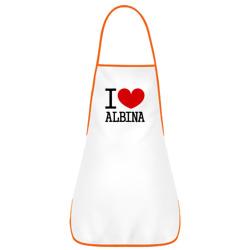 Я люблю Альбину.