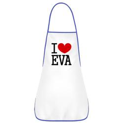 Я люблю Еву.