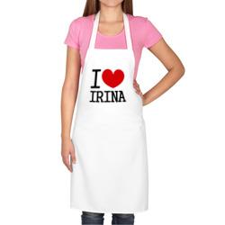 Я люблю Ирину.