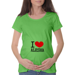 Я люблю Алёшу.