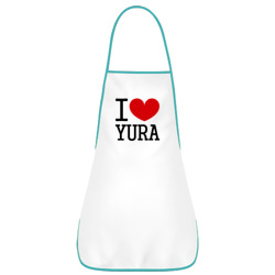 Я люблю Юру