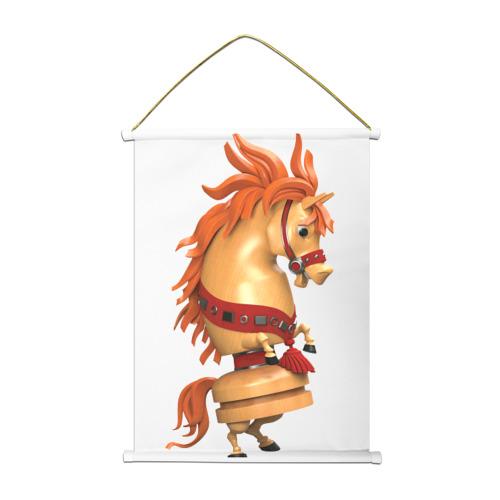 Тканевый плакат Конь