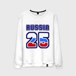 Russia - 25 (Приморский край)