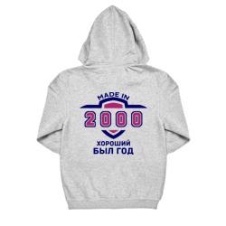Made in 2000 (хороший был год)