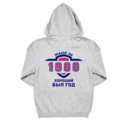 Made in 1980 (хороший был год)