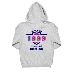 Made in 1999 (хороший был год)